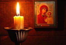 rugaciune pentru indeplinirea dorintelor