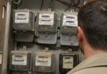 contor energie electrica